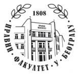belgrade-faculty-of-economics-e1458295678203